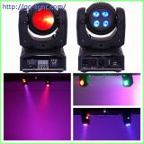 LED double-faced mini moving head