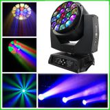 9*15W Bee Eyes Moving Head Light